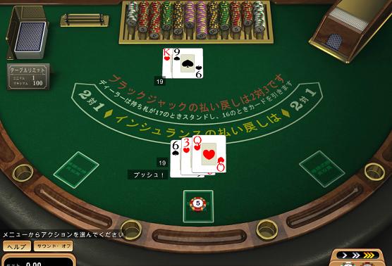 blackjack8