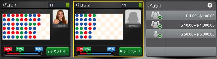 livebaccarat2