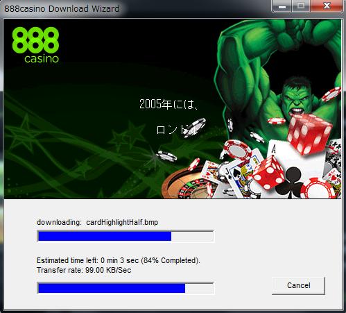 888casinotouroku3
