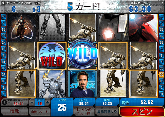 ironman2.7