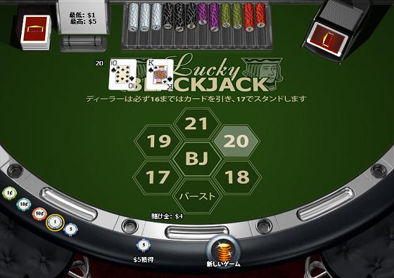 luckyblackjack