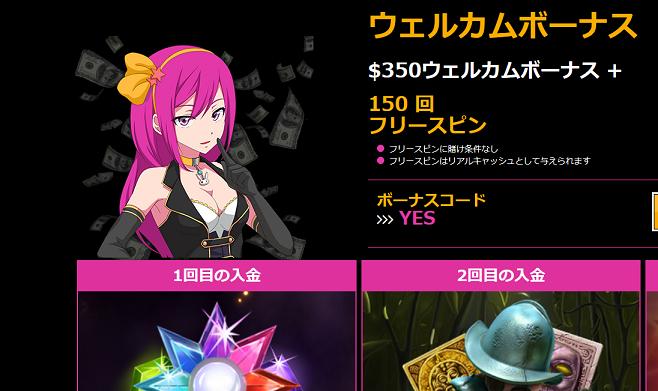 10月の当サイトピックアップカジノはlucky nikiカジノです。